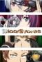 Кровожадные (Bloodivores)