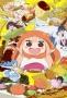 Двуличная сестренка Умару-чан! (Himouto! Umaru-chan)