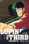 Люпен III: Часть 2 (Lupin Sansei (Shin))