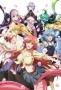 Повседневная жизнь с девушкой-монстром (Monster Musume no Iru Nichijou)