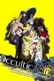 Оккультная девятка (Occultic;Nine)