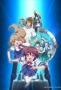 Девушки, путешествующие во времени: Мари, Вака и 8 ученых (Time Travel Shoujo: Mari Waka to 8-nin no Kagakusha-tachi)