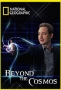 Тайны мироздания (Beyond the Cosmos)