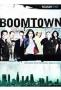 Бумтаун (Boomtown)