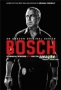 Босх (Bosch)