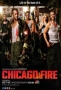 Пожарные Чикаго (Chicago Fire)