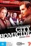 Отдел убийств (City Homicide)