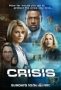 Захват (Crisis)