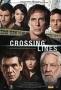 Пересекая черту (Crossing Lines)