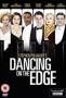 Танцы на грани (Dancing on the Edge)