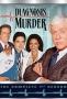 Диагноз: Убийство (Diagnosis Murder)