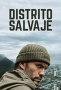 Дикий округ (Distrito Salvaje)