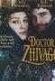 Доктор Живаго (Doctor Zhivago)