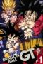 Драконий жемчуг Джи-Ти (Dragon Ball GT)