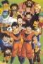 Драконий жемчуг Зет (Dragon Ball Z)