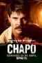 Эль Чапо (El Chapo)