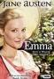 Эмма (Emma)