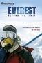 Эверест: За гранью возможного (Everest: Beyond the Limit)