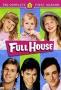 Полный дом (Full House)