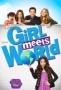 Девушка познаёт мир (Girl Meets World)