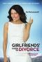 Инструкция по разводу для женщин (Girlfriends' Guide to Divorce)