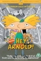 Эй, Арнольд! (Hey Arnold!)