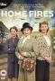 Домашние очаги (Home Fires)