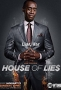 Дом лжи (House of Lies)