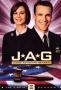 Военно-юридическая служба (JAG)