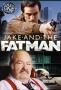 Джейк и толстяк (Jake and the Fatman)