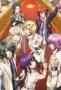 Забавы богов (Kamigami no Asobi)