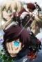 Фронт кровавой блокады (Kekkai Sensen)