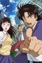 Дело ведет юный детектив Киндайти Возращение (Kindaichi Shounen no Jikenbo Returns)