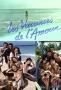 Каникулы любви (Les Vacances de l'amour)