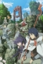 Логин Горизонт (Log Horizon)