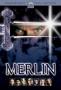 Великий Мерлин (Merlin)