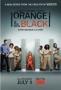 Оранжевый — хит сезона (Orange Is the New Black)