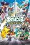 Покемон: Чудесных благ (Pokemon: Best Wishes!)