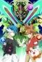 Перепутье игры и драконов (Puzzle & Dragons X)
