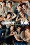 Близкие друзья (Queer as Folk)