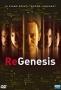 РеГенезис (ReGenesis)