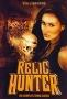 Охотники за древностями (Relic Hunter)