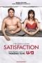 Супружеский долг (Satisfaction)