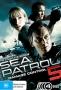 Морской патруль (Sea Patrol)