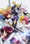 Святая троица: мечи, магия, школа (Seiken Tsukai no World Break)