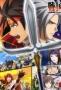 Эпоха Доблести (Sengoku Musou)