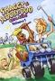 Шэгги и Скуби-Ду ключ найдут! (Shaggy and Scooby-Doo Get a Clue!)