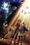 Ярость Бахамута: Истоки (Shingeki no Bahamut: Genesis)