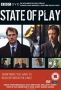 Большая игра (State of Play)