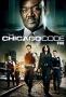 Власть закона (The Chicago Code)